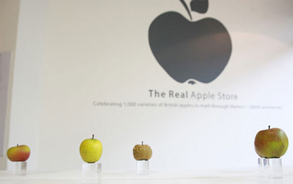 The Real Apple Store Londres