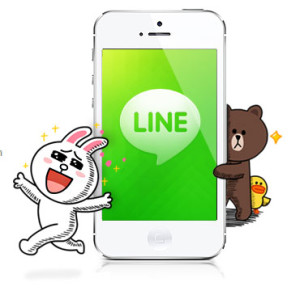 Application mobile Line