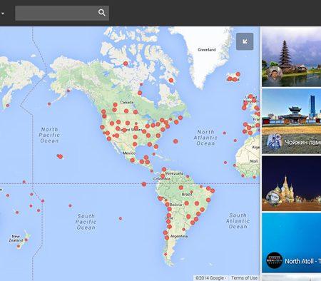 Google Maps Views : partagez vos photos depuis Google Plus sur Maps Views