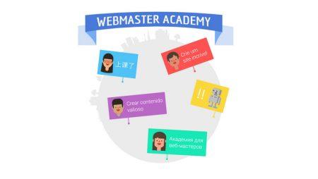 Webmaster Academy : Google vous invite à des cours SEO gratuits