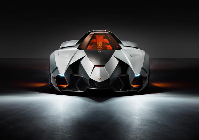 Lamborghini Egoista Avant