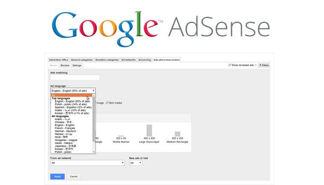 Nouveau filtre google adsense
