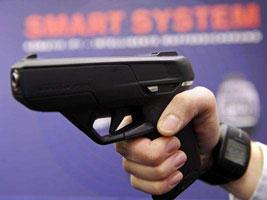 Smart Gun ip1