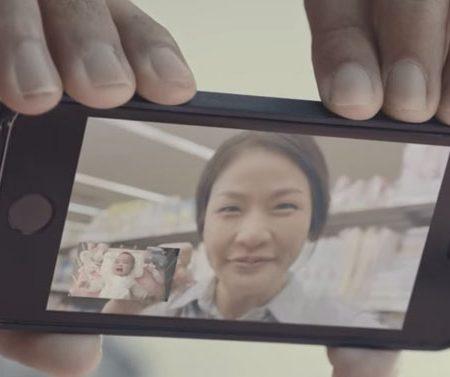 «The power of love» DTAC : La technologie ne remplacera jamais l'amour !