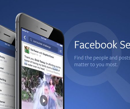 Facebook Search : la recherche par mots-clés est désormais possible !