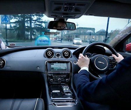Jaguar Land Rover et sa voiture fantôme !