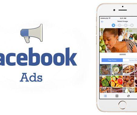 Application Facebook Ads Manager : une nouvelle appli pour gérer ses campagnes !