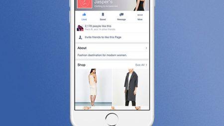 Facebook E-commerce : une fonctionnalité boutique pour les pages en perspective ?