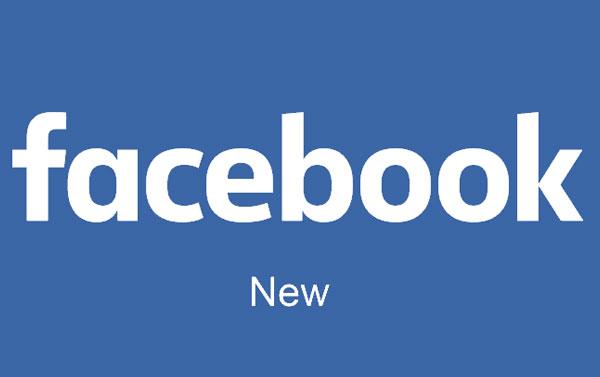 Voici le nouveau logo de Facebook pour 2015 !