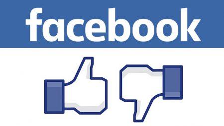 Le bouton «Je n'aime pas» sur Facebook, c'est pour bientôt ?