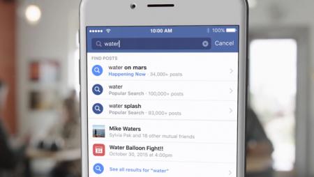 Facebook Search : toutes les publications publiques indexées !
