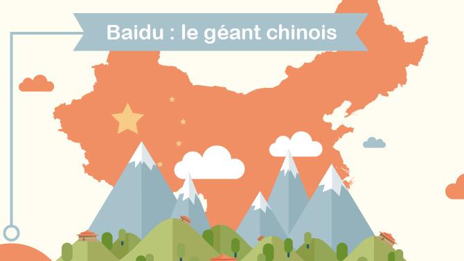 Référencement sur Baidu : infographie sur les bonnes pratiques !