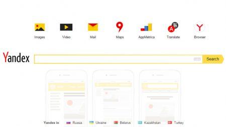 Yandex Vladivostok : la mise à jour mobile-friendly arrive en Russie !