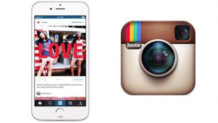 Instagram teste les carrousels de vidéos publicitaires !