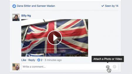 Partager une vidéo dans les commentaires Facebook, c'est désormais possible !