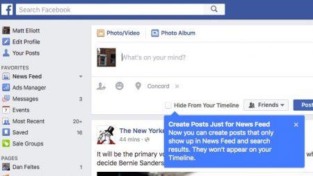 Masquer de votre timeline, une nouvelle fonctionnalité Facebook en test