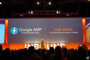 google-amp-hubspot
