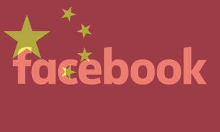 Facebook censure Chine