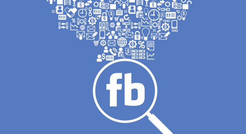Facebook : 5 nouveaux rapports pour une meilleure analyse de ses actions !