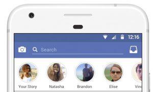 stories facebook publique
