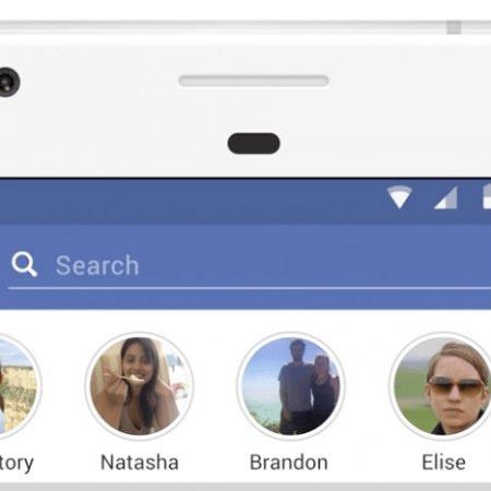Comment et pourquoi partager des Stories publiques sur Facebook ?