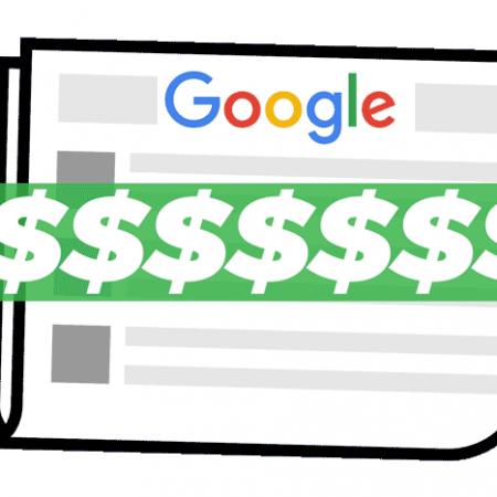 Le Google First Click Free remplacé par le Flexible Sampling Metering ou Lead-In