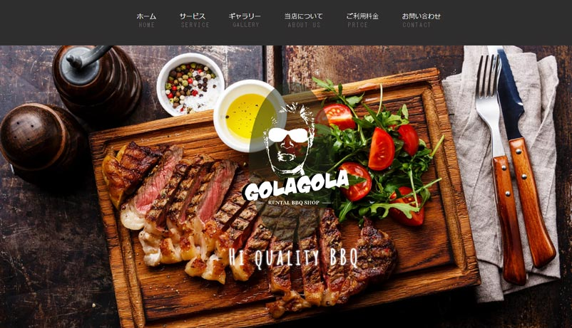 Exemple site Gola Gola Barbecues Wix