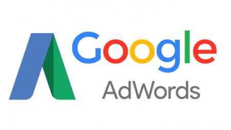 Google Adwords va automatiquement désactiver les comptes sans dépenses !