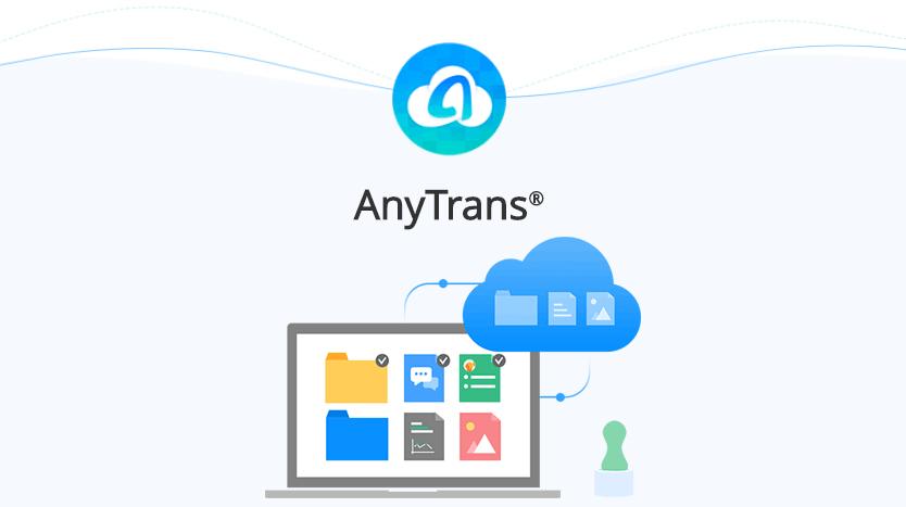 anytrans gratuit