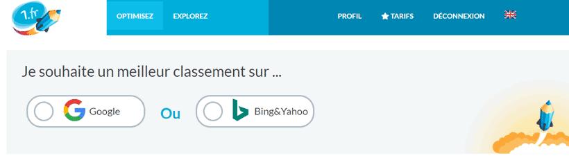étape 2 choix moteur de recherche 1.fr