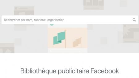 Comment voir et analyser les publicités de ses concurrents sur Facebook Ads ?