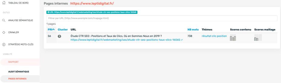 moteur de recherche de pages internes SEOQuantum